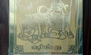india264
